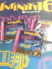 INFINITY 16 公式ブログ/CD発売、土曜の夕方は原宿でMTV公開収録!! 画像1
