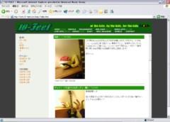 INFINITY 16 公式ブログ/ブログツアー ⇒ 10-FEET♪in 青森 画像1