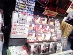 INFINITY 16 公式ブログ/(u_u*)アルバム買った人はココへ♪「どの曲好きー」 画像2