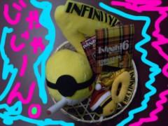 INFINITY 16 公式ブログ/INFINITY 16のニュースレターができたでー。 画像1