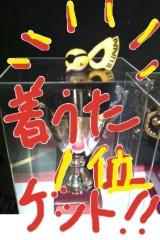 INFINITY 16 公式ブログ/祝・御礼レコチョク1位!! 画像1