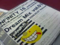 INFINITY 16 公式ブログ/携帯だけのオリジナルミックス「Dream Mix Vol.01」ってー 画像1