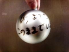 INFINITY 16 公式ブログ/TFM渋谷スペイン坂スタジオにINFINITY 16が出演!! 画像3