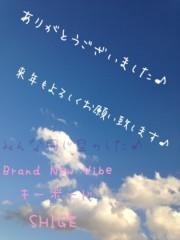 Brand New Vibe 公式ブログ/2012大晦日ブログ-SHIGE- 画像1