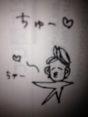 Brand New Vibe 公式ブログ/Nobuのノブロ(´ω`)♪ 画像2