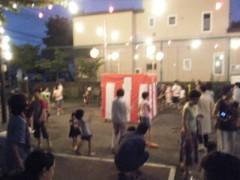 西澤桃子 公式ブログ/焼き肉したぞ 画像3