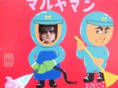 西澤桃子 公式ブログ/*6月19日土曜日* 画像2