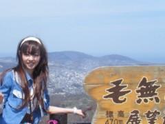 西澤桃子 公式ブログ/*5月4 日火曜日* 画像3