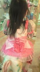 西澤桃子 公式ブログ/*5月3日月曜日2* 画像2