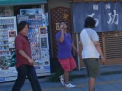 西澤桃子 公式ブログ/すご〜い(≧▼≦) 画像1