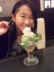 小嶋 里彩子 公式ブログ/まいう〜 画像1