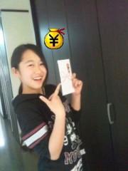 小嶋 里彩子 公式ブログ/入学式 画像1