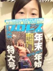 小嶋 里彩子 公式ブログ/(´♪∀♪`) 画像3