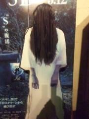 小嶋 里彩子 公式ブログ/映画 画像2