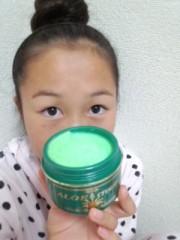 小嶋 里彩子 公式ブログ/トゥルン 画像2