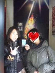 小嶋 里彩子 公式ブログ/お祝い 画像1
