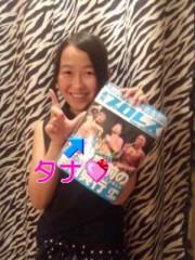 小嶋 里彩子 公式ブログ/必見探してちょ 画像1