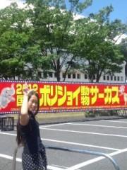 小嶋 里彩子 公式ブログ/ボリショイ 画像1