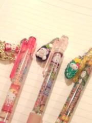 小嶋 里彩子 公式ブログ/忘れてた... 画像2