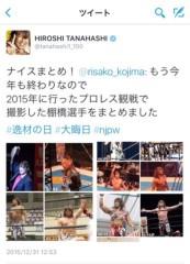 小嶋 里彩子 公式ブログ/2015×大晦日 画像1