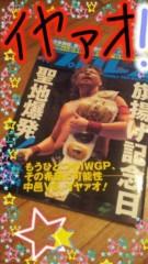 小嶋 里彩子 公式ブログ/デヴィットは何を思う? 画像1