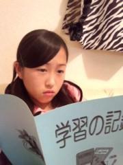 """小嶋 里彩子 公式ブログ/(´;>Д<;`)ノ"""" 画像1"""