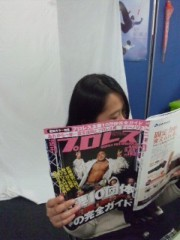 小嶋 里彩子 公式ブログ/マネージャーリポート 画像1