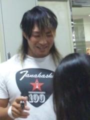 小嶋 里彩子 公式ブログ/棚橋選手愛してまぁ〜す 画像1
