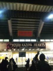 ゆっけジェニー 公式ブログ/武道館二日目 画像1