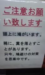井上和彦 公式ブログ/思案中って 画像1