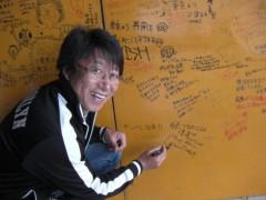 井上和彦 公式ブログ/石巻に行ってきました。 画像1