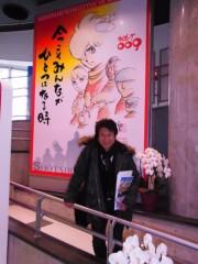 井上和彦 公式ブログ/ご無沙汰です! 画像1
