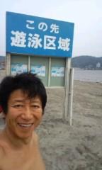 井上和彦 公式ブログ/風まかせ61 画像1