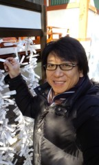 井上和彦 公式ブログ/おみくじ 画像1