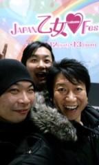 井上和彦 公式ブログ/夢のような〜 画像2