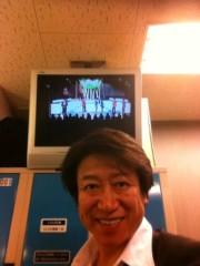 井上和彦 公式ブログ/無事に終りました〜! 画像1