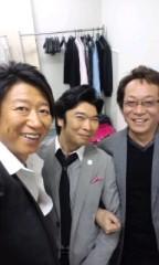 井上和彦 公式ブログ/愉快な仲間たち3 画像1