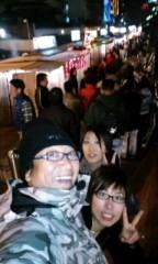 井上和彦 公式ブログ/福岡到着 画像1