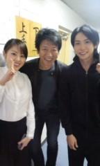 井上和彦 公式ブログ/VitaminX 画像1
