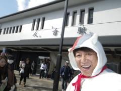 井上和彦 公式ブログ/ラジオ夏目友人帳〜新・秋の章〜 画像1