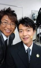 井上和彦 公式ブログ/Vitamin X 画像3