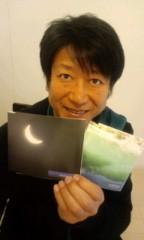 井上和彦 公式ブログ/癒し香 画像1