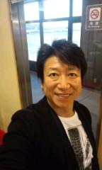 井上和彦 公式ブログ/行ってきます! 画像1