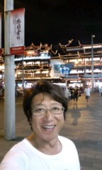 井上和彦 公式ブログ/上海 画像1