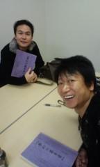 井上和彦 公式ブログ/夢幻の簒奪者 画像1