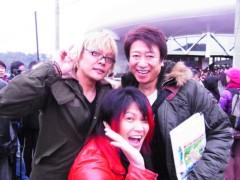 井上和彦 公式ブログ/ご無沙汰です! 画像2