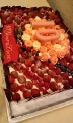 井上和彦 公式ブログ/10周年ケーキ 画像2