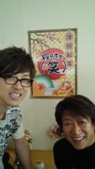 井上和彦 公式ブログ/お正月は 画像1
