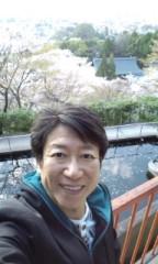 井上和彦 公式ブログ/龍馬の墓 画像1