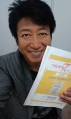 井上和彦 公式ブログ/始まります 画像1